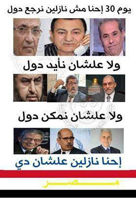 30-june-2013-for-egypt
