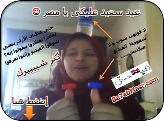 creative-take-on-mobinil-ad-ramadan-2013-egypt-text
