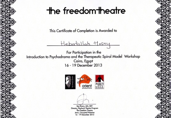 psychodrama-introductory-course-certificate