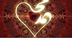 prophet mohamed is love