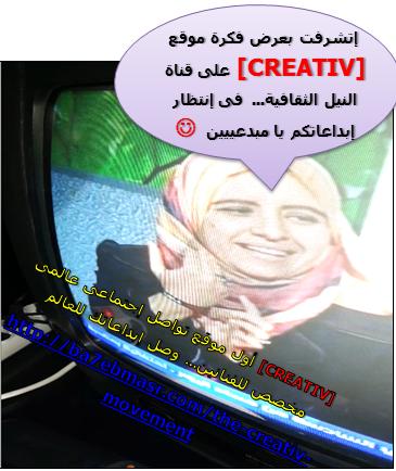 creativ-arabia-tv-show-heba-hosny