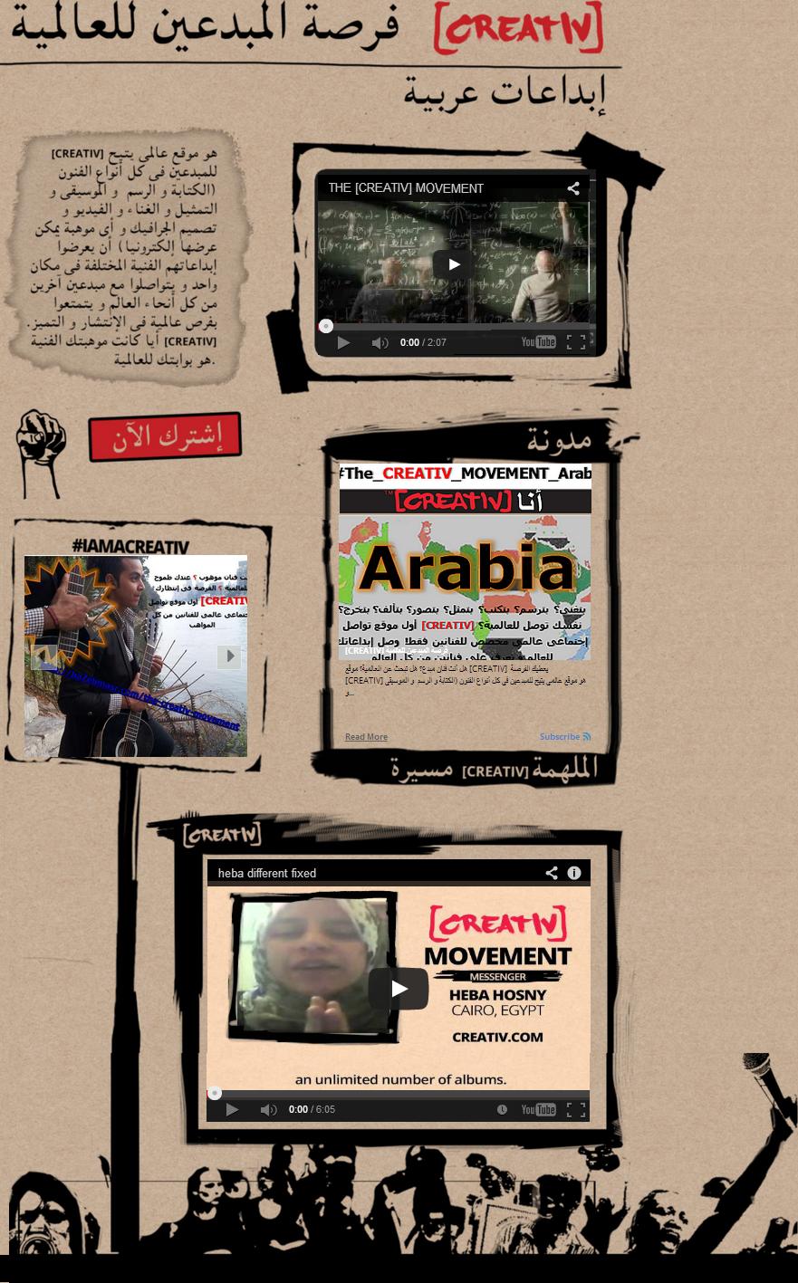 creativ-arabia-portal