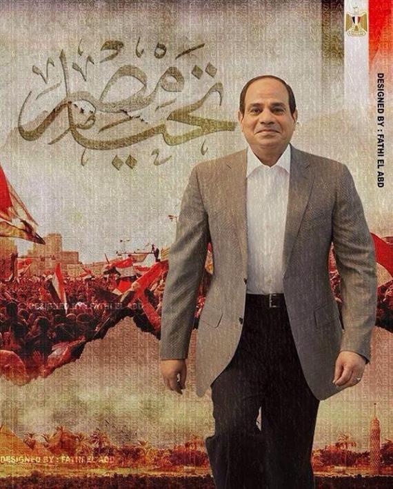 المشير-السيسى-رئيس-جمهورية-مصر-العربية