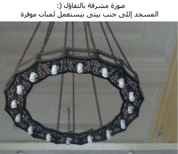لمبات-موفرة-فى -المساجد