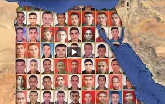 لوحة-شرف-شهداء-الفرافرة-القوات_المسلحة-حرس-الحدود-رمضان-2014