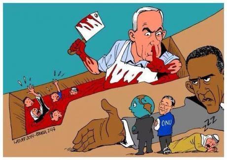 أوباما-غزة-2014-إسرائيل