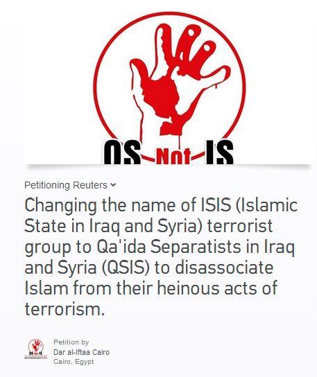 حملة_توقيعات-دار-الإفتاء_داعش