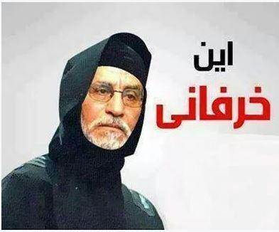 مرشد-الإخوان