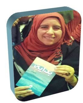 حفل-توقيع-كتاب-بداية-دار-ليان-للنشر-معرض-الكتاب-2015-هبة-حسنى-1