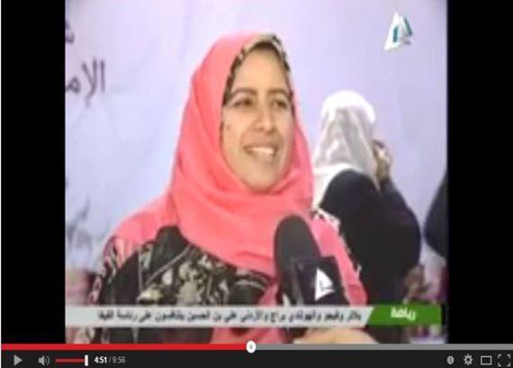 برنامج-تلفزيون-القناة-الأولى-هبة-حسنى-معرض-الكتاب-دليل-الكاتبات-111