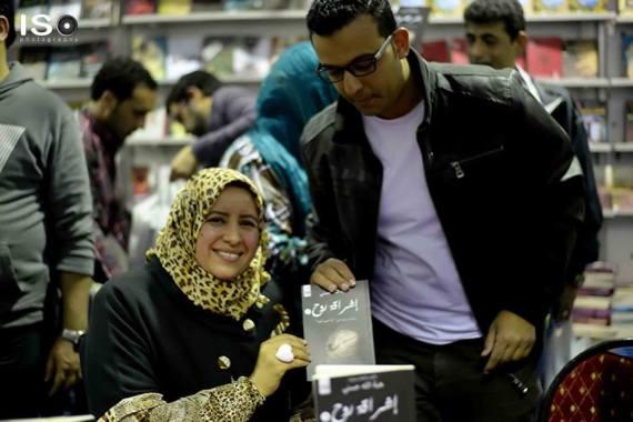 حفلة-توقيع-كتاب-إشراقة-روح-معرض-الكتاب-هبة-حسنى-2015-40
