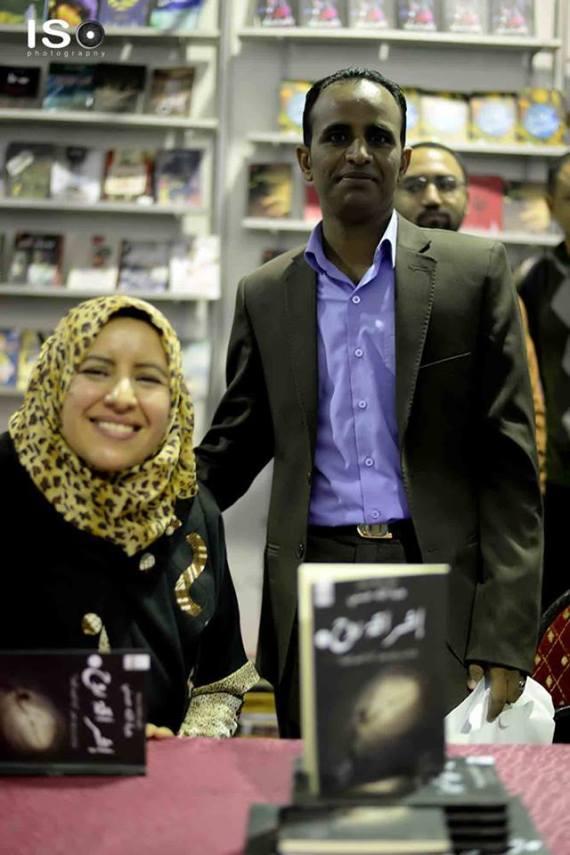 حفلة-توقيع-كتاب-إشراقة-روح-معرض-الكتاب-هبة-حسنى-2015-24