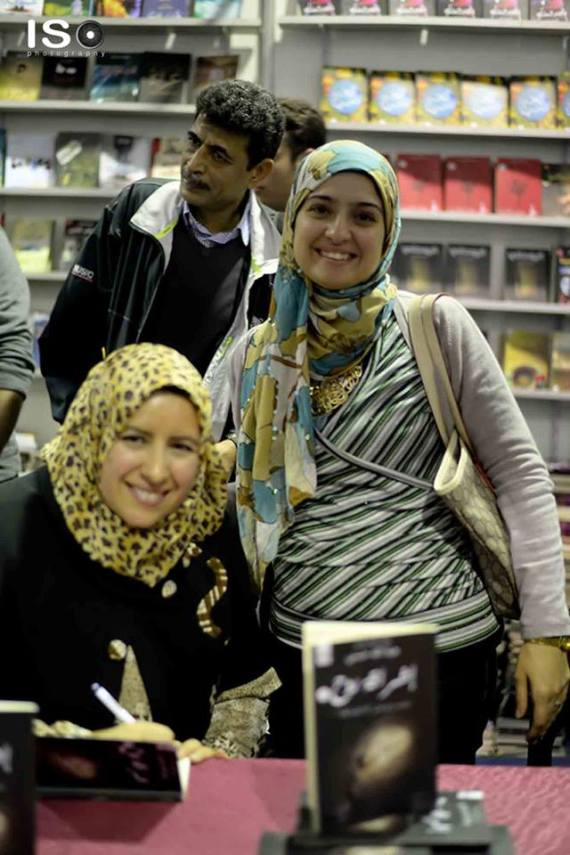 حفلة-توقيع-كتاب-إشراقة-روح-معرض-الكتاب-هبة-حسنى-2015-19