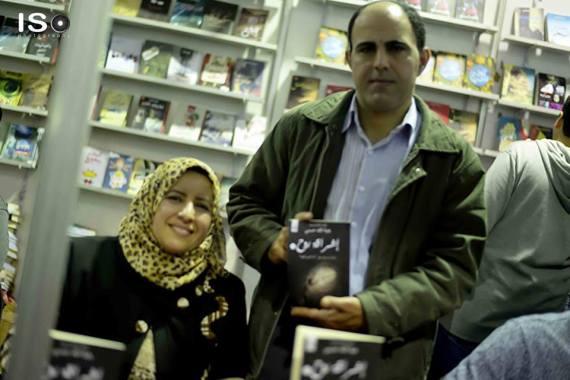 حفلة-توقيع-كتاب-إشراقة-روح-معرض-الكتاب-هبة-حسنى-2015-15