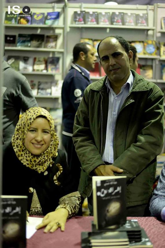 حفلة-توقيع-كتاب-إشراقة-روح-معرض-الكتاب-هبة-حسنى-2015-13