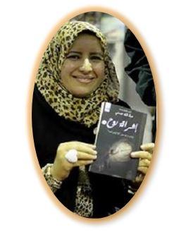 حفلة-توقيع-كتاب-إشراقة-روح-معرض-الكتاب-هبة-حسنى-2015-6666