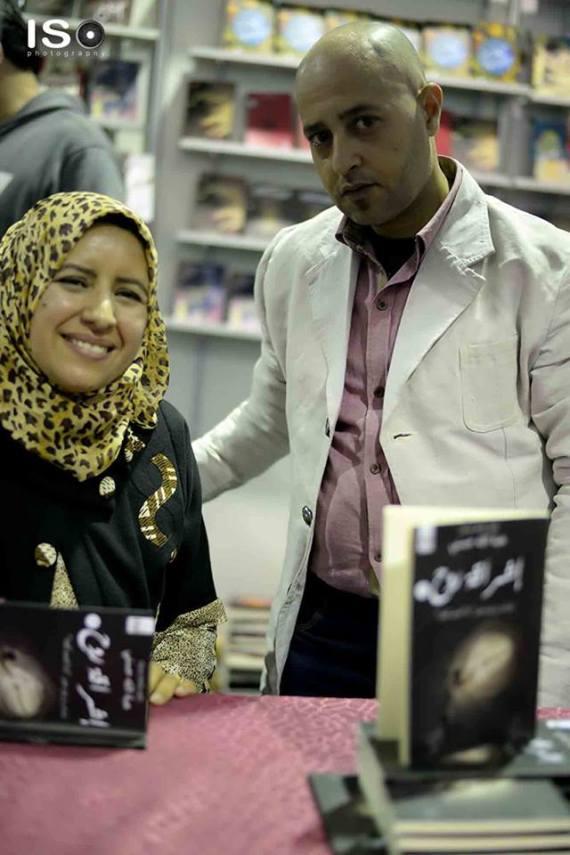 حفلة-توقيع-كتاب-إشراقة-روح-معرض-الكتاب-هبة-حسنى-2015-29