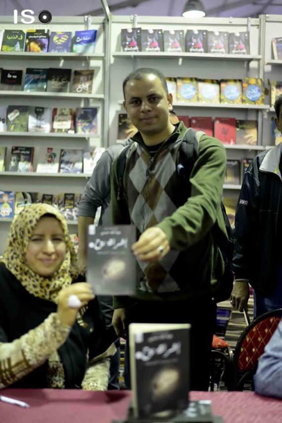 حفلة-توقيع-كتاب-إشراقة-روح-معرض-الكتاب-هبة-حسنى-2015-37