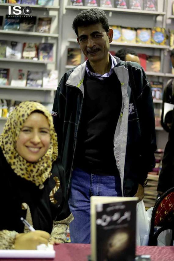 حفلة-توقيع-كتاب-إشراقة-روح-معرض-الكتاب-هبة-حسنى-2015-21