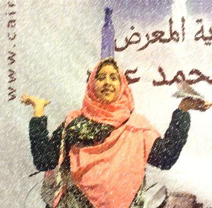 دليل-الكاتبات-المصريات-هبة-حسنى-2015-111