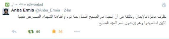 رد-فعل-المسيحيين-داعش-ليبيا
