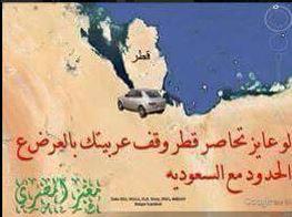 كاريكاتير-قطر-5