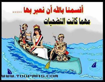 يا-رب-احفظ-مصر1