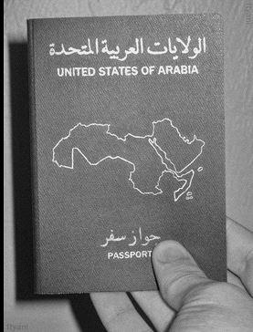 تحيا-الأمة_العربية-2
