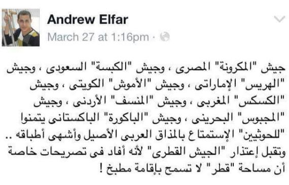 تحيا-الأمة_العربية