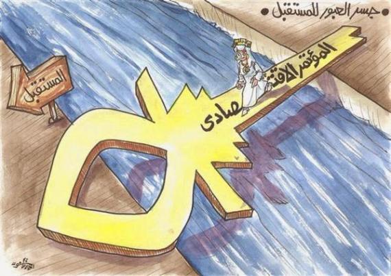 دعم-المؤتمر-الإقتصادى-تحيا-3-مصر