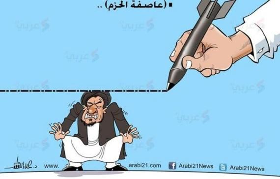 كاريكاتير-عاصفة-الحزم-اليمن-1