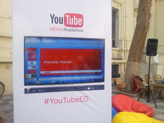 youtube-mena-roadshow