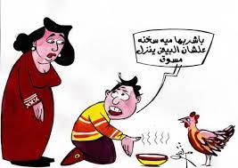 كاريكاتير-شم-النسيم-1
