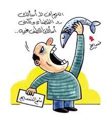 كاريكاتير-شم-النسيم-2