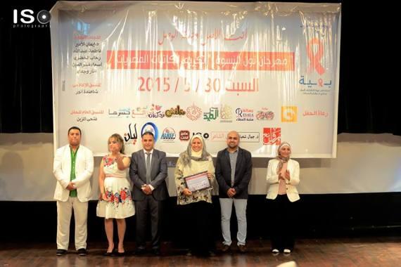 مهرجان-تكريم -الكاتبات-المصريات-2015-نون-النسوة-الكاتبة-هبة-الله-حسنى-3