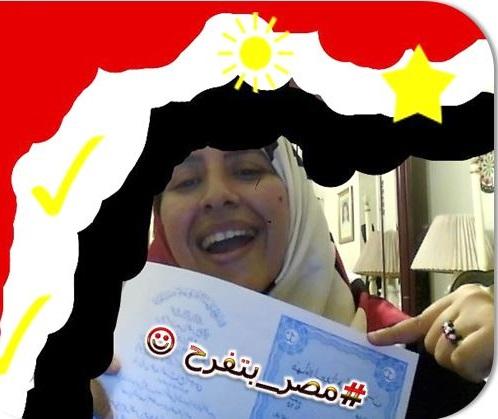 مصر-بتفرح-مشروع-قناة-السويس-الجديدة-مصر-2015-هبة-حسنى