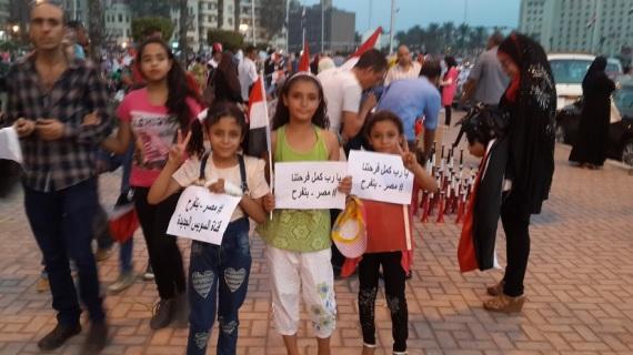إحتفال_إفتتاح-قناة-السويس-الجديدة-التحرير-صور-الأطفال-مصر-بتفرح