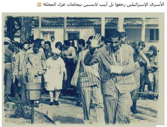 -2ذكريات-حرب-اكتوبر-أسرى-إسرائليين بالبيجامة