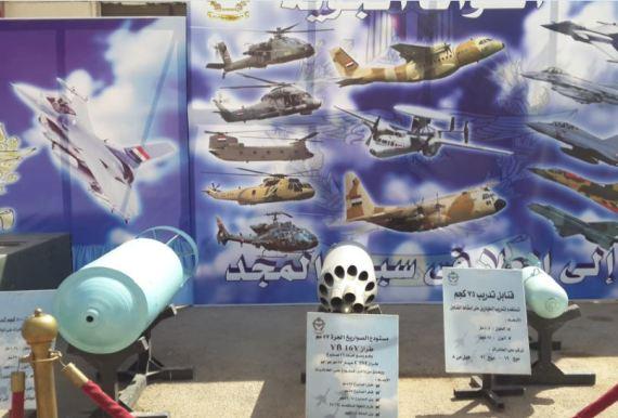 بانوراما-أكتوبر-معرض-ذاكرة-أكتوبر-القاهرة-10