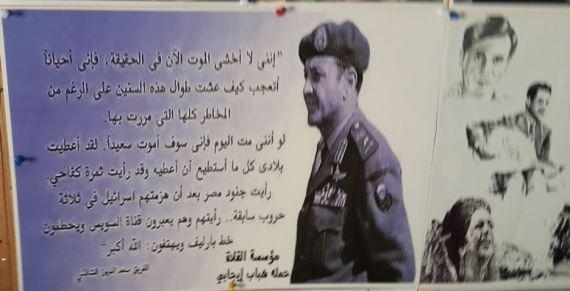 بانوراما-أكتوبر-معرض-ذاكرة-أكتوبر-القاهرة-3
