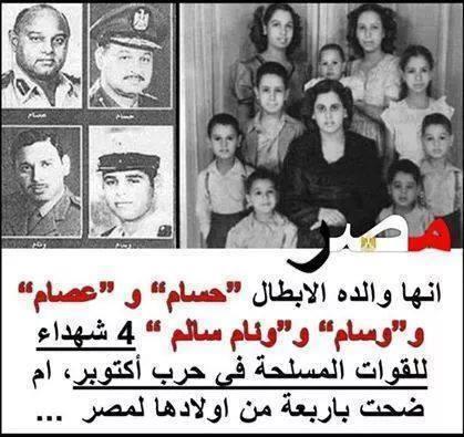 شهداء-حرب-أكتوبر