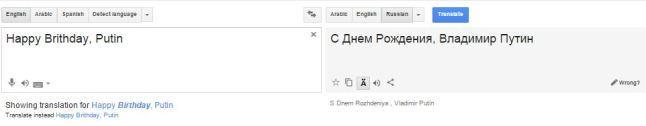 يوم-ميلاد-سعيد-يا-بوتين