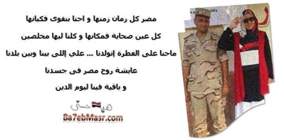 انتخابات-برلمان-مصر-2015-صور-معبرة-الجشي-الشعي-ايد-واحده