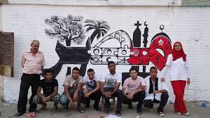 شباب-مصر