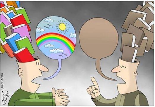 كاريكاتير-القراءة-التنوير-والانغلاق-شريف-عرفة