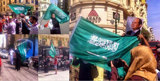 تحرير-أعلام-السعودية