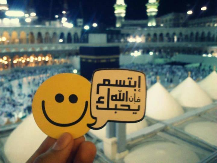 ابتسم-فان-الله-يحبك