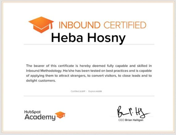 detailed-hubspot-inbound-certification-heba-hosny-2017